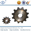 "OEM/OBM standard steel double pitch high frequency hardening roller chain sprocket 1/4"" 12T drive sprocket"