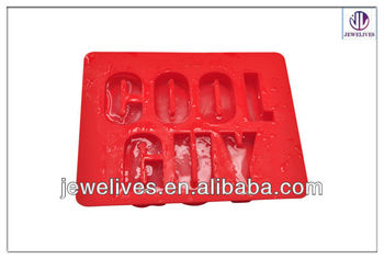 promotinal gift flexible silicone large ice cube tray