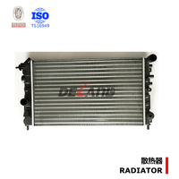 radiator pa66 gf30 manfuacturer for Opel VECTRA A OE 1300088 DL-A046