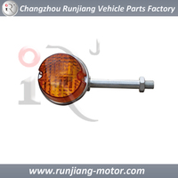 China factory motorcycle spare parts FOR JAWA turning light / indicator