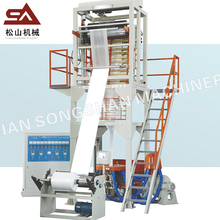 Professional manufacture customerized high output and quality ABA polyethylene film blowing extrusion machine for plastic bags