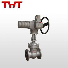 astm a216 wcb flanged gate valve with electric actuator
