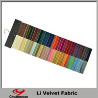 Hot sale 100% Polyester Industry heavy curtain velvet fabric for sofa/hometextile