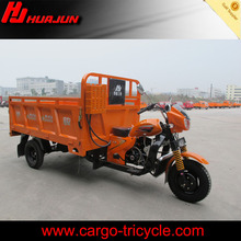 2017 China Powerful 200cc Cargo Motor Tricycle Three Wheel Motorcycle for Sale