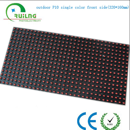 Professional P10 single color led signs panel display module,P10 outdoor red single color led displayy Simple operation