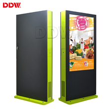 Hot Sale Professional Lower Price outdoor magic mirror advertising display lcd tv touchscreen