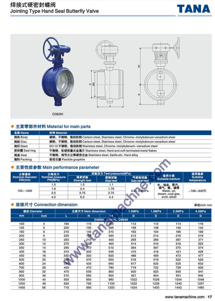 API 609 Butt welding Triple offset metal seated butterfly valve dn200
