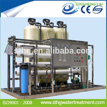 High quality machine grade china brackish reverse osmosis water desalination system 13000gpd wholesale online