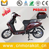200W 2 Wheel Adult Electric Scooter/Electric Moped with Pedals for Australia -- LS1-3
