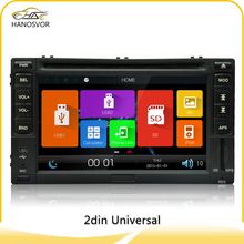 2 Din Universal Car DVD Player GPS Stereo System With Bluetooth/ USB/ SD Card/ Rear-view Camera