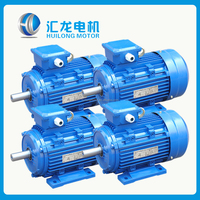 Foot detachable aluminium IEC standard key and coupling connected shaft driving electric AC motor