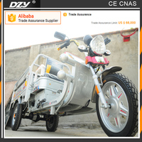 motorized 150cc cargo tricycles for sale adults