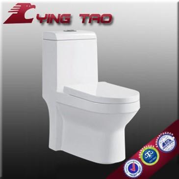 American standard toilet and built in bidet buy toilet and built in bidet water wc price - Toilet with bidet built in ...