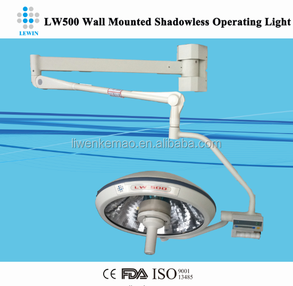 LW700 Halogen Ceilling single head shadowless operating lamp/Wall Mounted surgical light