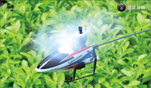 Wltoys WL V911-2 helicopters for sale rc 2.4G 4 ch Rc Helicopter with Gyro for Outdoor Flight single blade helicopter