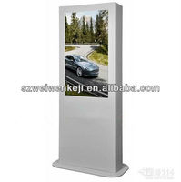 The latest model !42inch outdoor digital signage with IR double touch screen
