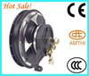 /product-detail/rear-wheel-brushless-electric-bicycle-motor-electric-bicycle-e-bike-motor-electric-bicycle-hub-motor-kit-60278394809.html