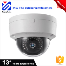 Professional manufacturer H.264/MJPEG video compression 2.8mm 4mm 6mm lens onvif wifi wireless ip camera