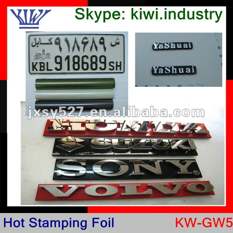 Hot stamping foil for label of car motorcycle