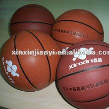 printed logo colorful fancyPU material rubber basketball
