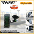 2015 Universal Windshield Dashboard Car phone Holder, top selling Car Windscreen Suction Mount Holder