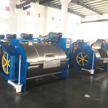 Good price cheap industrial processing wool machinery