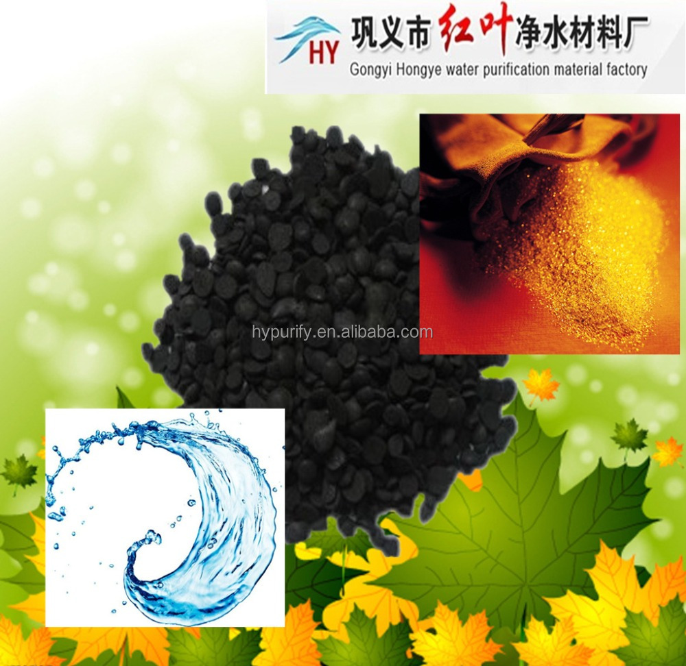 HONGYE APRICOT shell Activated carbon/granular charcoal/WATER TREATMENT/GOLD MINING/activated carbon price per ton