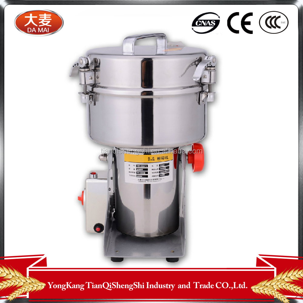 2000g maize grinding machine chilli grinding mill spice grinding mill Other Food Processing Machinery