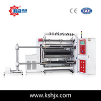 label package laminated film rewinding slitting machine