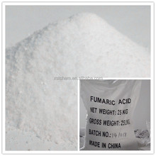 Direct Factory price Food Additives 99.5% High Purity Fumaric acid