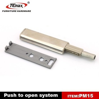 2015 Hot Sale Stronger Push To Open magnetic Door Catch