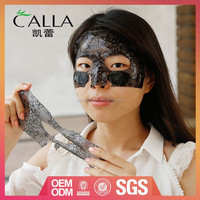 face lift lace facial mask,whitening hydrogal facial mask