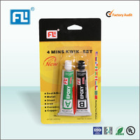 hot selling glue Epoxy Glue AB Adhesive with aluminium tube packed in 20g & 57g