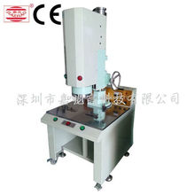 PP stationery ultrasonic plastic welding machine