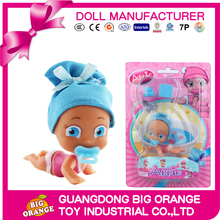 Low Price Toys for Kids 2017 Baby Doll