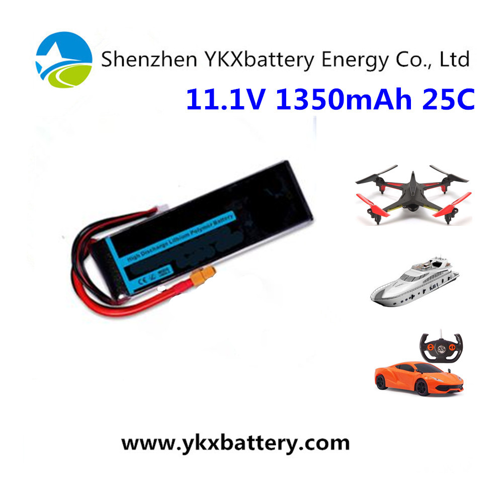 Real rate 3S 1350mAh 11.1V Lithium Polymer Battery for RC Soft air gun