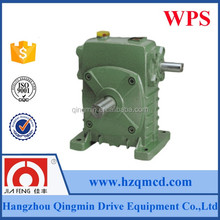 cheap and reliable High Quality Worm speed reducer worm gearbox