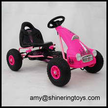 NEW Ride On Kids Toy Pedal Bike Go Kart Car
