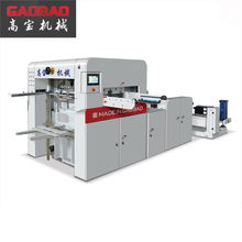 Gaobao Popular 120 per/minutes Industrial Paper Cutting Machines With Low Price