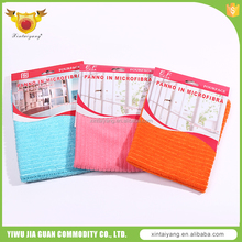 Hot Selling Style Home Goods Furniture Cleaning Cloths