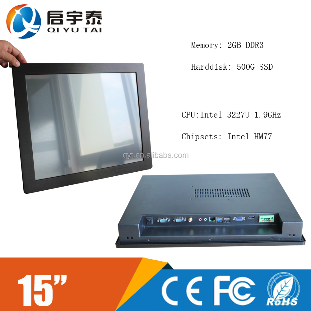 All in one PC / Interactive Touch Screen Kiosk Portable