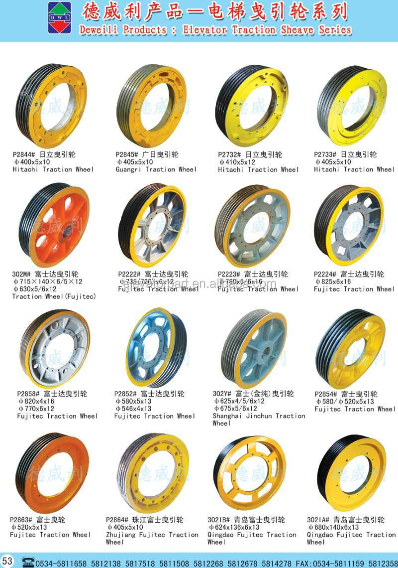 Hot sale elevator parts traction sheave 17CT 5 groove/traction wheel Rope sheave casting for elevator parts