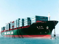 sea freight shipping service from Guangdong to AKTOBE, Kazakhstan