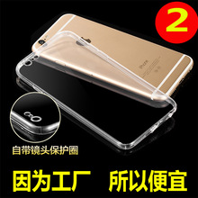Transparent Clear Case for iPhone 7g 6 6S Case for iPhone 7 Plus 6 6s Plus 5 5s Soft TPU with Dust plug case Silicone Ultra Thin