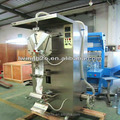 Price pouch automatic packing machine