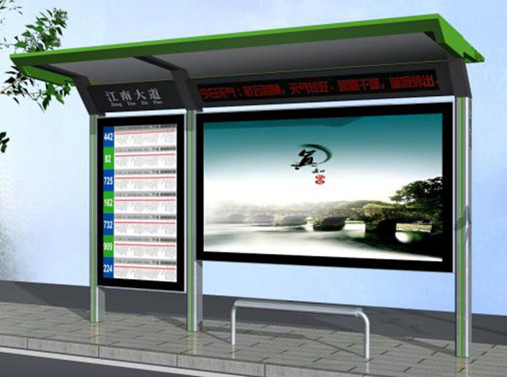 JINKE Solar Energy Urban Furniture Advertising Bus Shelter Size