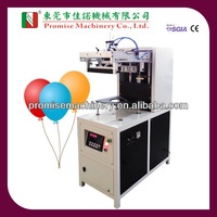 Model JN-BL350P Balloon Screen Printing Machine