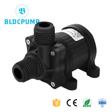 Compact low Consumption Small Electric Water Pump with Years of Experience