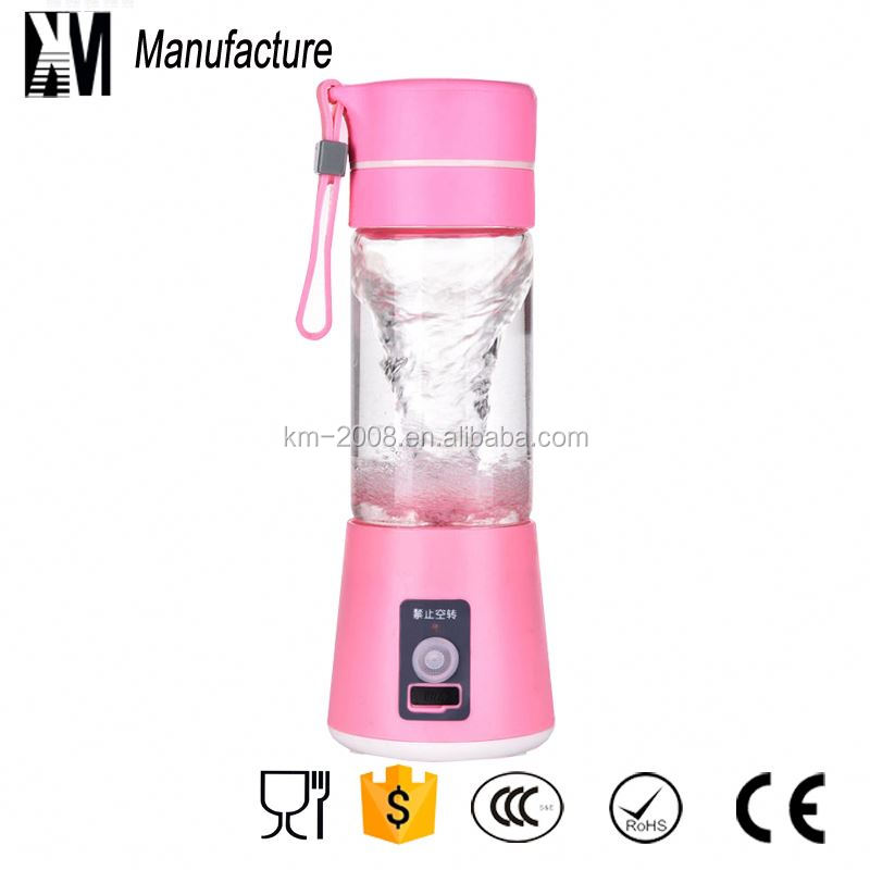 Low price household split rechargeable juicer