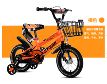 Factory direct wholesale 14 inch mountain bike kids bicycle children bicycle
